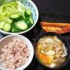 野菜たっぷり食べられる美味しい豚汁