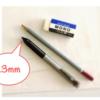【小ネタ】試験必勝アイテム・1.3mmマークシート用シャーペン!の巻