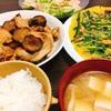 晩ご飯は今日の料理のレシピ ナスと豚肉の生姜焼き