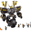 レゴ(LEGO) ニンジャゴー ザ・ムービーのセット第2弾の画像が公開されています。