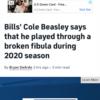 【NFLも結局根性】怪我してたのね・・・ビーズリー。なんて闘志だ。