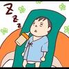 幸知家流、赤ちゃん寝かしつけ必勝法(0ヶ月~3ヶ月)