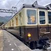 【名古屋〜湯の山温泉直通】近鉄の観光列車つどいの「足湯列車」に乗ってきました!