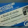 "a flood of circle  ""ACOUSTIC ZOOMANITY""@専門学校 ESP エンタテイメント Club GARDEN(大阪)"