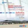 リゾート地・プーケット空港の「新国際ターミナル」オープン