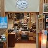 【オススメ5店】山形市(山形)にあるコーヒーが人気のお店