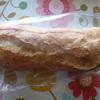 あんバターパン