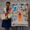 ツーリズムEXPOジャパン2017 広報アンバサダーにミス日本の高田紫帆さんが就任 紹介動画も掲載