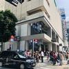 噂のUNIQLO TOKYOに行ってきました&マスク買ってみました