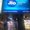 【2018年最新版】インド・プネーの街中でJioのSIMカードを購入する方法