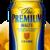 もはや師走の風物詩?「セブンイレブンでサントリーのビール類を1本買うと抽選でプレモルが20万人に」キャンペーン開催中! 現在約55%の確率で当選しています!