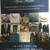 「ブルックス・ブラザーズ展」文化学園服飾博物館