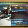 MHXX攻略:村上位★10『死闘! 角竜ディアブロス』 クリアー