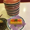 無性に回転寿司が食べたくなって