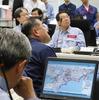 国土交通省は南海トラフに関する臨時情報を想定し、初の訓練を実施!今後30年以内に70~80%なのだからもっと頻繁にしても良いくらい!!