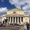 opera KARMEN -Большой Театр-