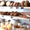 素敵なカフェがいっぱい!「マウントエデンロード」のおすすめカフェ3選