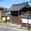 中山道(13)芦田から男女倉口 その2
