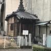 気になる「山中千手観音堂」は江戸時代の俳人増田眠牛ゆかりの観音堂