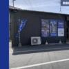 オレンジアベニュー岡山東古松店新規オープン タイヤ持込交換 ボディコーティング ウィンドウフィルム等取扱中