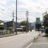 二郎(神戸市北区)