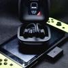 Beatsワイヤレスイヤホンを任天堂スイッチで使う方法はBluetoothオーディオトランスミッターが必要