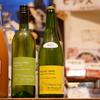 同一品種使用の三銘柄、呑み比べは如何?!今年収穫ブドウで造る限定新酒☆『HASUMI FARM Niagara Dry Nouveau 2017』