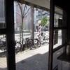 花隈散歩「須方酒店」