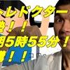 筋トレドクターのFACEBOOKグループ開始します!!