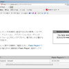 Adobe Flash Player バージョン 22.0.0.210 ( ActiveX ) 2016-07-14