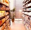 たったの319円で朝から夜まで本が読み放題の素敵な場所があるらしい。
