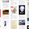 国内最大級の現代アート通販のタグボートさんのトップページで作家+作品紹介されました