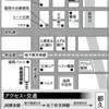 都久志会館で催事を開くすべての方へ、会館への地図データを提供します