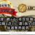 ⭐速報⭐【新サイト継続記録更新!】