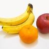 劇的に血圧改善! 薬を飲みたくないなら、今の食事を変えよう!その2 では、何を意識して食べるか?