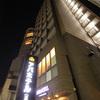 アパホテル<京急蒲田駅前> 京急蒲田駅西口から徒歩3分!羽田空港利用に便利! 東京の人気ホテル