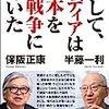自民党の「日本国憲法改正草案」にすでに表現の自由は制約されている