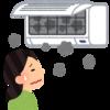【エアコン|処分】横浜でエアコンを処分する方法!