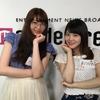 【7/3番組中継】前半戦終了したよ(^^)/