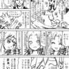 【創作漫画】60話とぼくは年中読書の季節