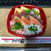 🚩外食日記(42)    宮崎   「海鮮どんぶり専門店 海鮮隊」より、【日替わり海鮮丼】‼️