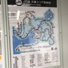 JR西日本の近畿エリアの路線図も新しくなりました!