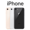 LIBMOでiPhone8・8 Plus・iPhone Xを使う手順・料金を解説!