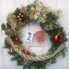 イブの第九とイルミネーションなクリスマス