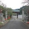石鎚山と共に64番札所の「前神寺」(まえがみじ)