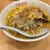 【東京餃子食堂】味噌ラーメン