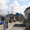 赤坂(三田市)