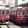 阪急京都線・嵐山線・京福電鉄乗車記・鉄道風景281…20210829