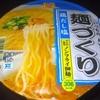 マルちゃん  麺づくり 鶏だし塩  細麺(冷やしバージョン) 108−6円