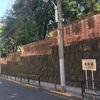 旧岩崎邸庭園の煉瓦塀  台東区池之端